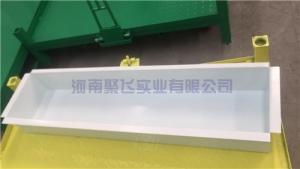 上海铁板槽